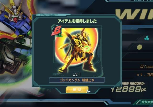 GundamDioramaFront 2016-01-08 19-36-04-900