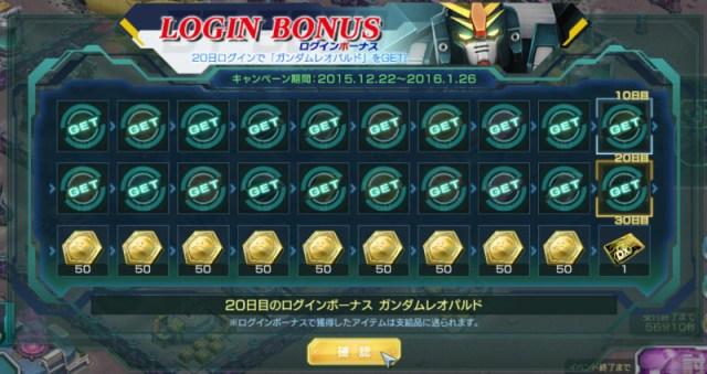 GundamDioramaFront 2016-01-11 12-03-50-792