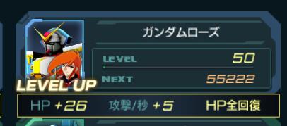 GundamDioramaFront 2016-01-11 22-22-32-022