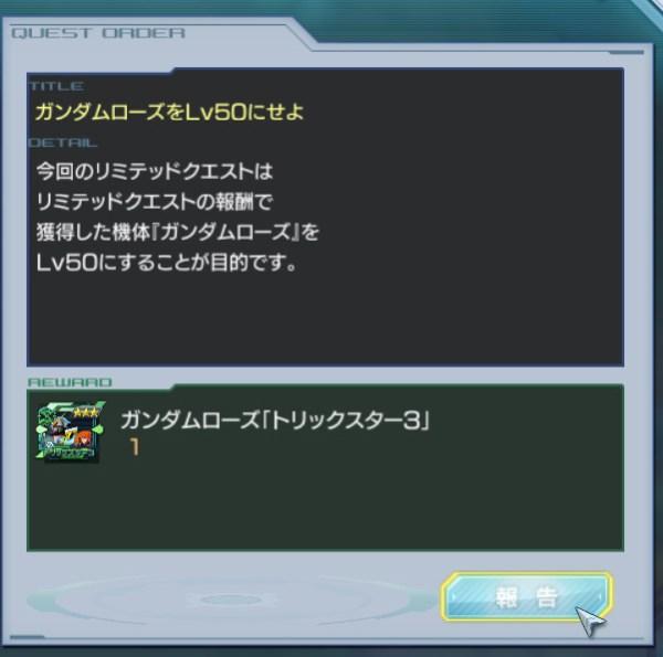 GundamDioramaFront 2016-01-11 22-23-00-329