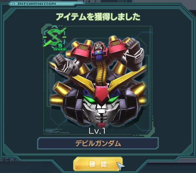 GundamDioramaFront 2016-01-12 16-15-10-330