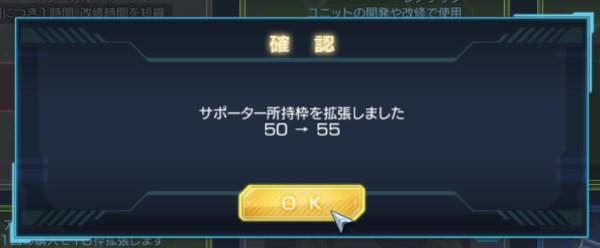 GundamDioramaFront 2016-01-14 12-26-39-607