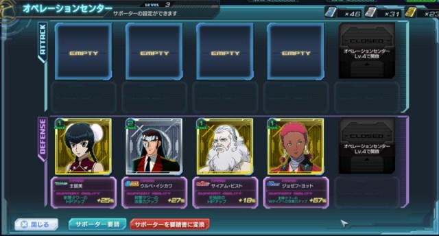 GundamDioramaFront 2016-01-19 21-35-23-498