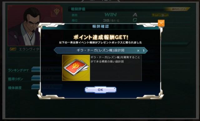 ss_20151226_142240