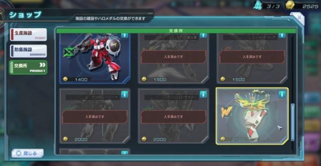 GundamDioramaFront 2016-01-11 14-04-52-400