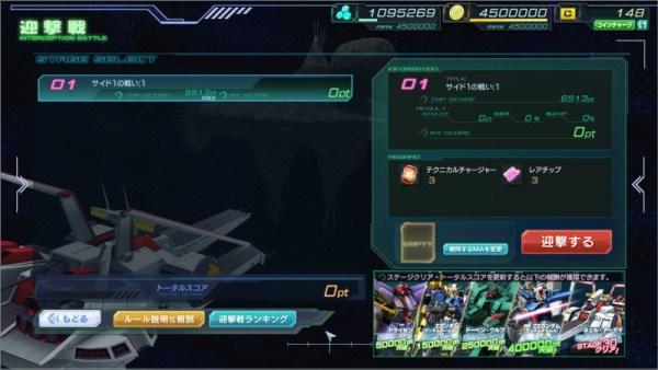 GundamDioramaFront 2016-01-26 16-46-47-060
