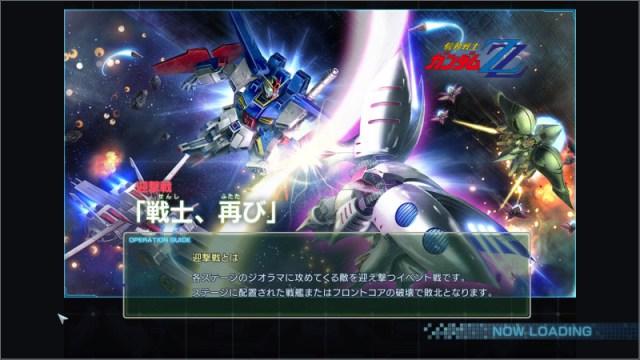 GundamDioramaFront 2016-01-26 16-52-29-014