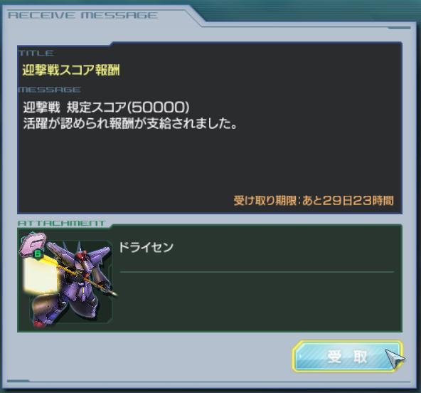 GundamDioramaFront 2016-01-26 17-35-35-237