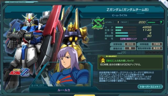 GundamDioramaFront 2016-01-26 18-36-37-095