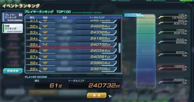 GundamDioramaFront 2016-01-26 19-26-18-332