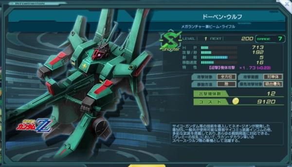 GundamDioramaFront 2016-01-26 19-50-07-546