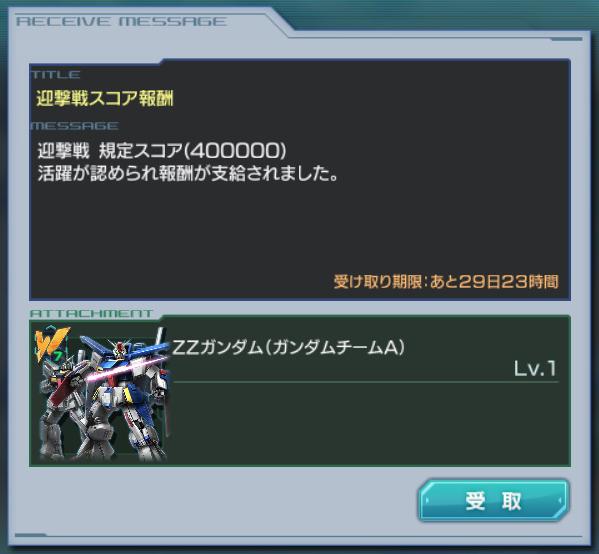 GundamDioramaFront 2016-02-02 17-24-29-663