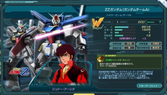 GundamDioramaFront 2016-02-02 17-25-52-567