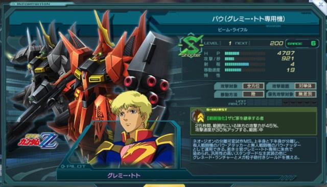 GundamDioramaFront 2016-02-10 15-44-40-161