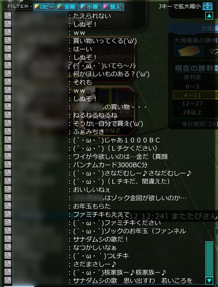 ss_20160112_125734