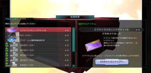 ss_20160115_135211