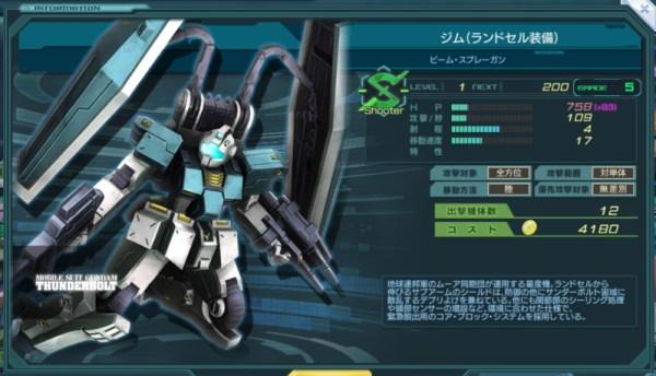 GundamDioramaFront 2016-02-16 16-47-03-892