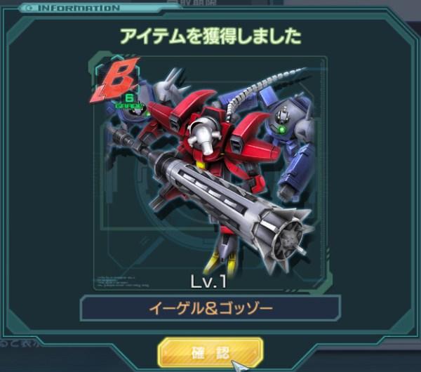 GundamDioramaFront 2016-02-23 17-31-13-963