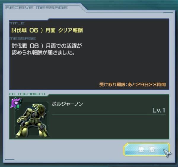 GundamDioramaFront 2016-02-24 20-36-26-628