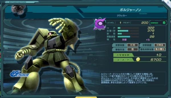 GundamDioramaFront 2016-02-24 20-37-30-749