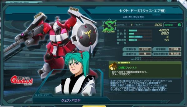 GundamDioramaFront 2016-02-27 09-44-51-321