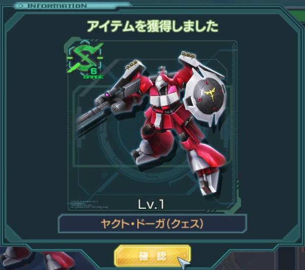 GundamDioramaFront 2016-02-27 09-45-02-951