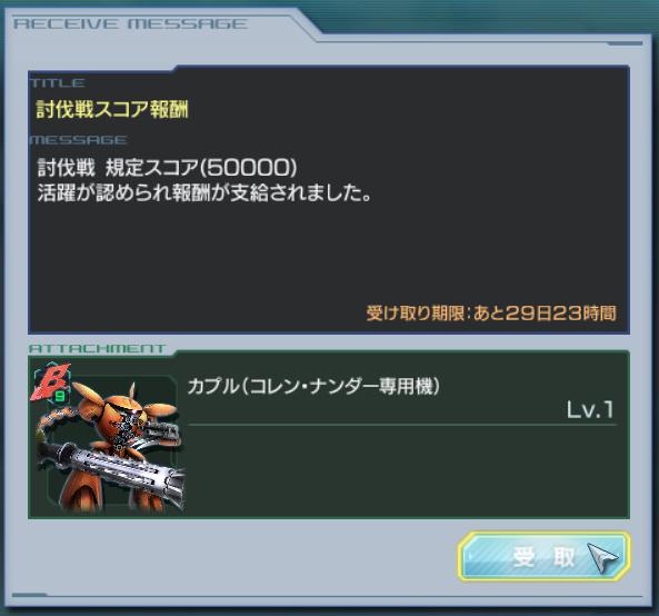 GundamDioramaFront 2016-03-02 12-43-46-789