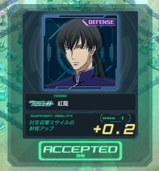 GundamDioramaFront 2016-02-18 07-44-41-033