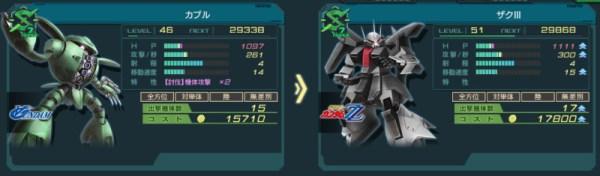 GundamDioramaFront 2016-03-03 13-26-33-538