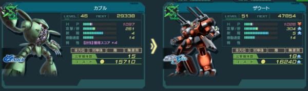 GundamDioramaFront 2016-03-03 13-27-24-066
