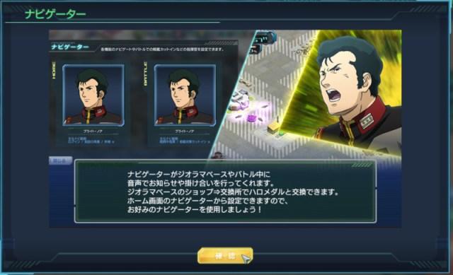 GundamDioramaFront 2016-03-08 17-12-05-449