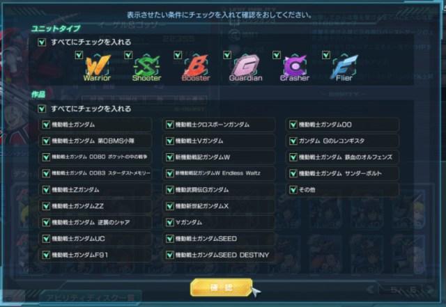 GundamDioramaFront 2016-03-08 20-50-18-008