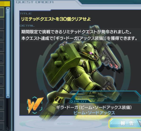 GundamDioramaFront 2016-03-12 20-32-15-468