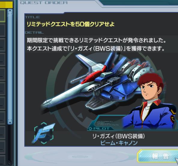 GundamDioramaFront 2016-03-17 22-02-12-293