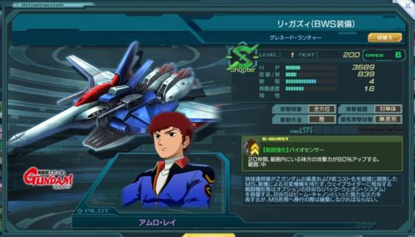 GundamDioramaFront 2016-03-17 22-04-03-807
