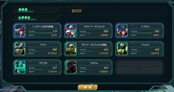 GundamDioramaFront 2016-03-23 16-44-52-796