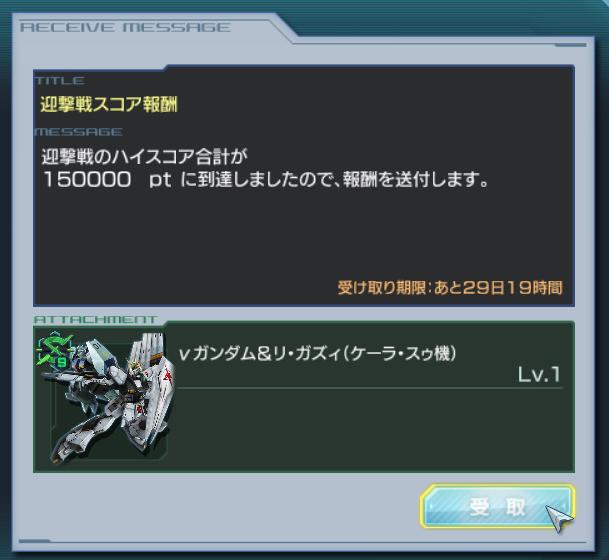GundamDioramaFront 2016-03-30 16-45-14-821