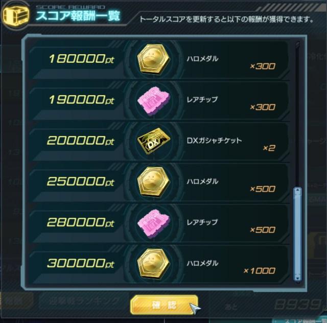 GundamDioramaFront 2016-03-30 16-46-57-813