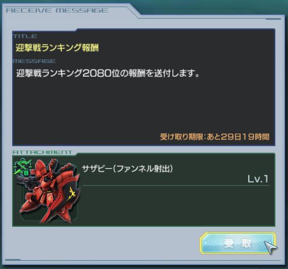 GundamDioramaFront 2016-04-05 17-06-58-603