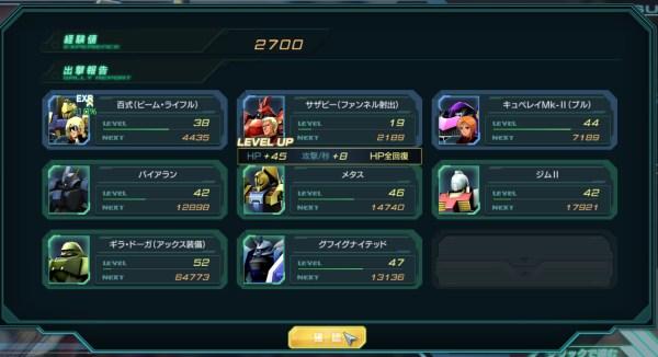 GundamDioramaFront 2016-04-27 11-38-04-311