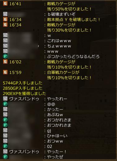 ss_20160128_203855