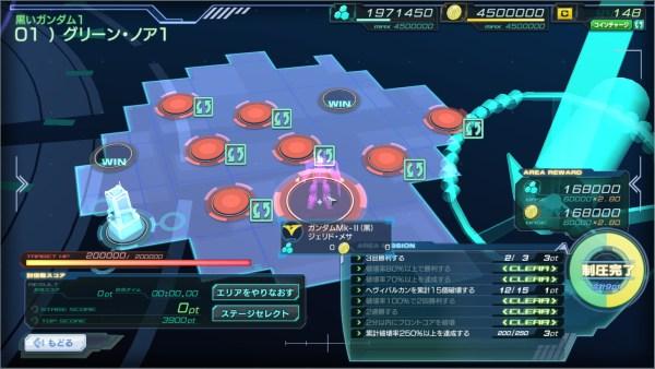 GundamDioramaFront 2016-04-27 11-21-30-195