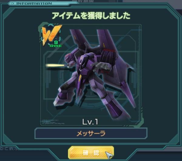 GundamDioramaFront 2016-05-06 12-31-47-716
