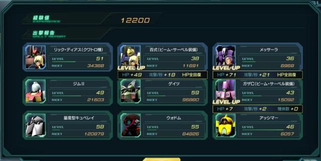 GundamDioramaFront 2016-05-10 01-33-53-541