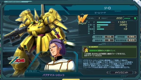 GundamDioramaFront 2016-05-10 16-12-05-937