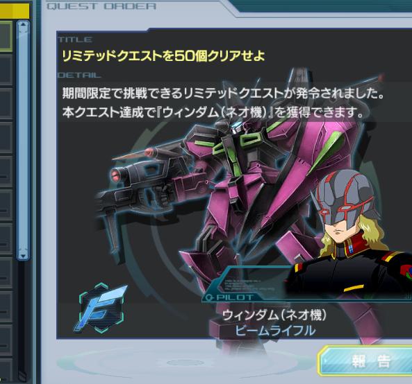 GundamDioramaFront 2016-05-19 11-14-22-241