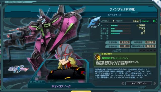 GundamDioramaFront 2016-05-19 11-16-15-502