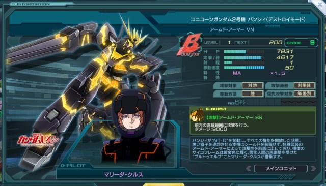 GundamDioramaFront 2016-05-24 01-54-48-143