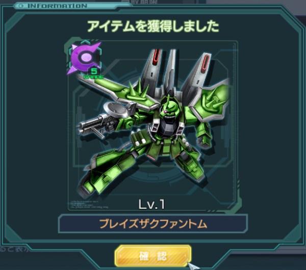 GundamDioramaFront 2016-05-24 22-56-35-511