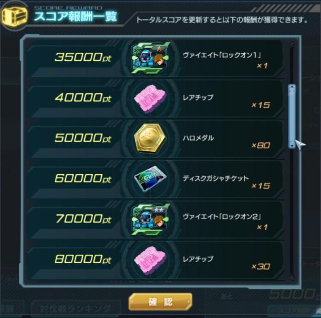 GundamDioramaFront 2016-06-21 16-09-34-459